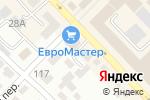 Схема проезда до компании Евромастер в Азове