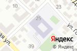 Схема проезда до компании Средняя общеобразовательная школа №15 в Азове