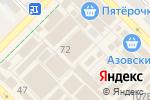 Схема проезда до компании Азовский рынок в Азове