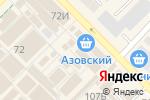 Схема проезда до компании Магазин хозтоваров в Азове