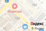 Схема проезда до компании Digital TV в Азове