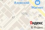 Схема проезда до компании Арсенал в Азове