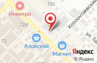 Схема проезда до компании Азовская швейная фабрика №13 в Азове