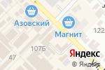 Схема проезда до компании Ветеринарная лечебница в Азове