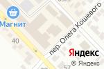 Схема проезда до компании Сеть мебельных салонов в Азове