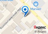 Азовская городская ветлечебница на карте