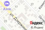 Схема проезда до компании Азов в Азове