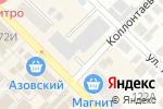 Схема проезда до компании Орбита деньги в Азове