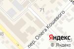 Схема проезда до компании ЮГ-СТРОЙ-СЕРВИС в Азове