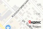 Схема проезда до компании Авантаж в Азове