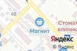 Схема проезда до компании Взор в Азове