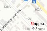 Схема проезда до компании Адвокат в Азове