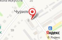 Схема проезда до компании Чурилковская средняя общеобразовательная школа в Чурилково