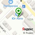 Местоположение компании ЮГ АВТО