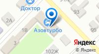 Компания ВОА на карте