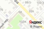 Схема проезда до компании Россельхозбанк в Азове