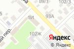Схема проезда до компании Вертикаль в Азове