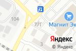 Схема проезда до компании Дела хозяйские в Азове