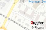 Схема проезда до компании Маяковский в Азове