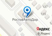 РостовАвтоДор, ГУП на карте