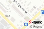 Схема проезда до компании Азимут Принт в Азове