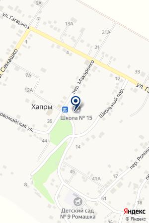 Хаперская основная общеобразовательная школа №15 на карте Хапр