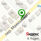 Местоположение компании Магазин по продаже автозапчастей