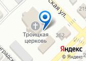Свято-Троицкий приход г. Азова на карте