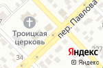 Схема проезда до компании Продуктовый магазин в Азове