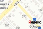 Схема проезда до компании ЮгОргТехника в Азове