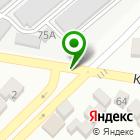 Местоположение компании Ex-pol