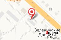 Схема проезда до компании PitStop в Зеленинских Двориках