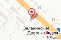 Схема проезда до компании Магазин автозапчастей в Зеленинских Двориках