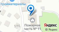 Компания Пожарная часть №11 на карте