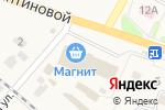 Схема проезда до компании Новый век в Копцевах Хутора