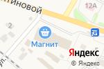 Схема проезда до компании ЗдравСити в Копцевах Хутора