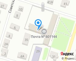 Схема местоположения почтового отделения 601140