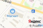 Схема проезда до компании Улыбка, закусочная в Копцевах Хутора