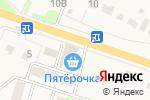 Схема проезда до компании Пятерочка в Копцевах Хутора