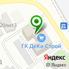 Местоположение компании ДеКа-строй