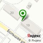 Местоположение компании Рыбновская строительно-монтажная компания
