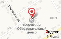 Схема проезда до компании Синицинская средняя общеобразовательная школа в Воле