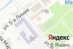 Схема проезда до компании Магазин домашней выпечки в Чалтыре