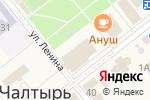 Схема проезда до компании ЗАГС Мясниковского района в Чалтыре