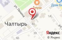Схема проезда до компании Юго-Западный банк Сбербанка России в Чалтыре