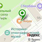 Местоположение компании Ануш