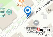 Армянская Апостольская Церковь Сурб Амбарцум на карте