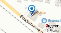 Компания Gusto Express на карте