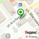 Местоположение компании Бумажная фабрика