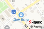 Схема проезда до компании Твердый знак в Чалтыре